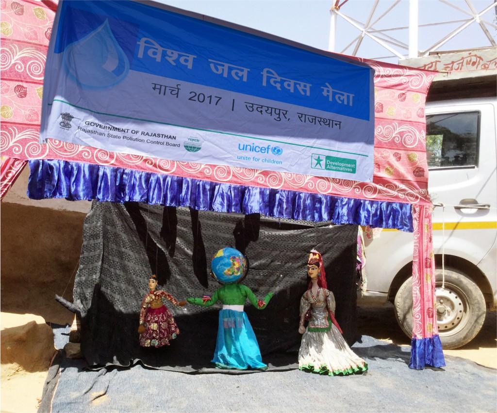 Puppetry show of Jal Vayu Rangmanch at Bagpura village, Rajasthan